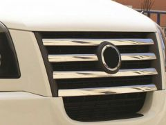 Chrome Front Grille Cover (5pc)