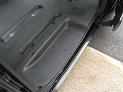 Genuine Interior Step Panel (Left)